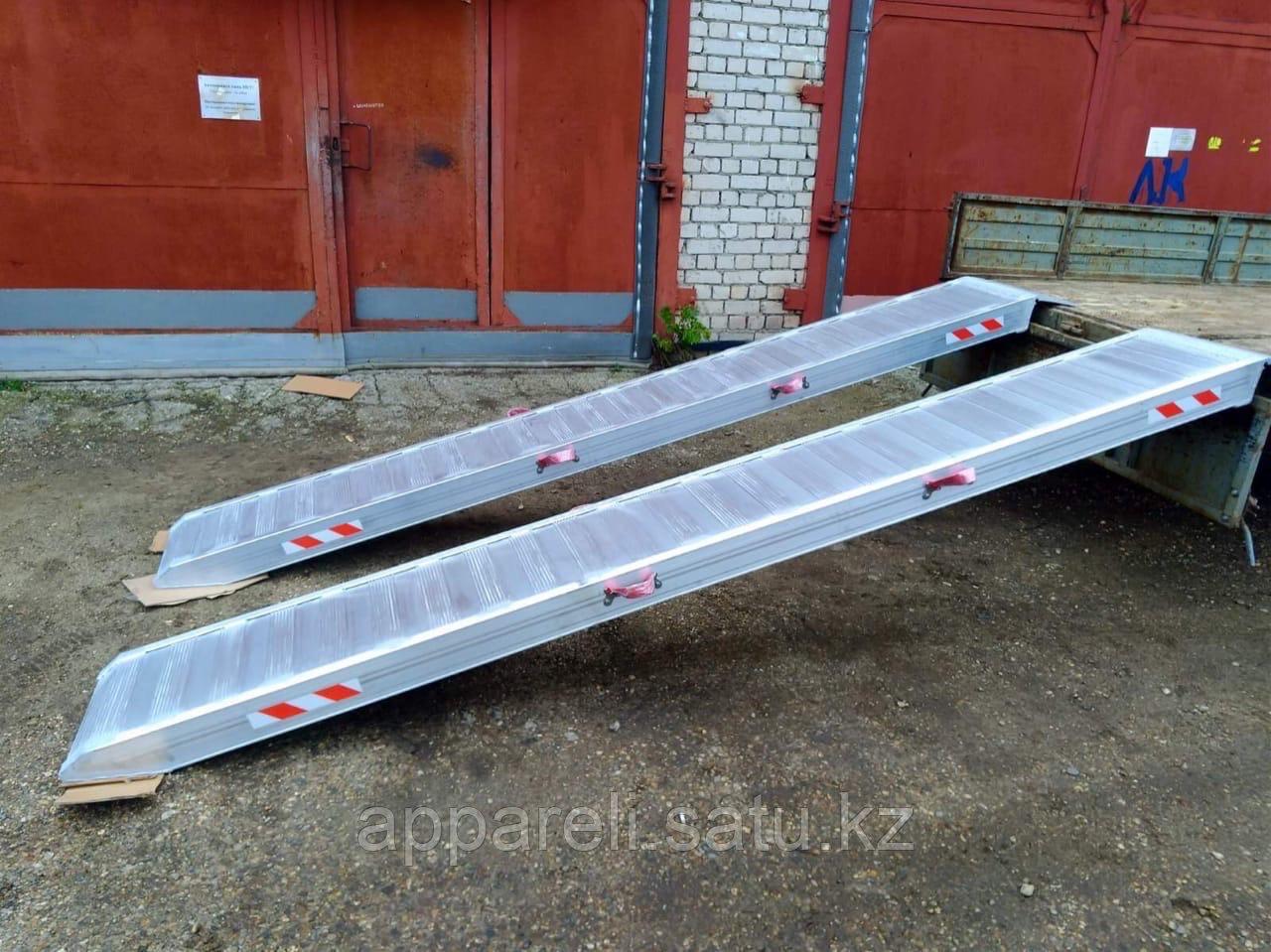 Аппарели для спецтехники алюминиевые рампы 9,5 тонн