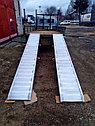 Аппарели для спецтехники алюминиевые рампы 9,5 тонн, фото 3