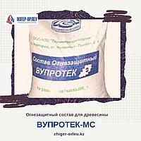 Огнезащитный состав для древесины ВУПРОТЕК-МС