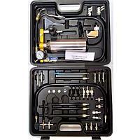 GX-100C Набор для промывки инжекторов