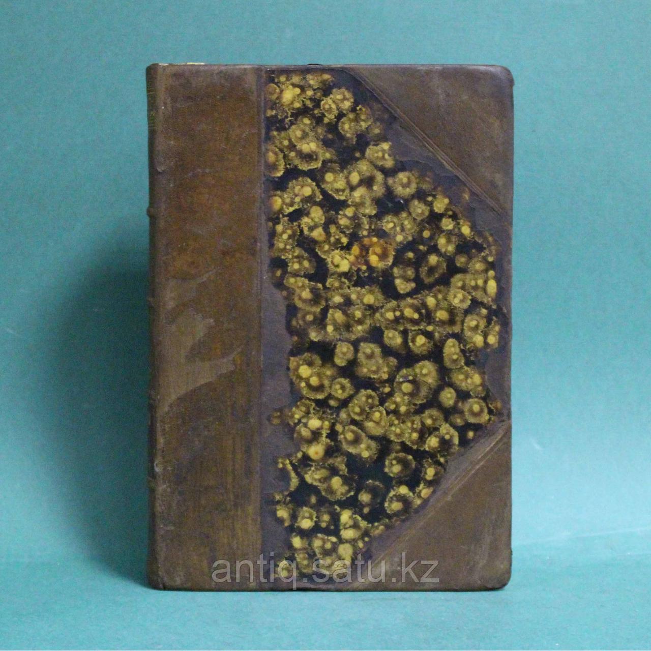 «БРАТЬЯ КАРАМАЗОВЫ» Автор - Ф. М. Достоевский (1821-1881). - фото 1