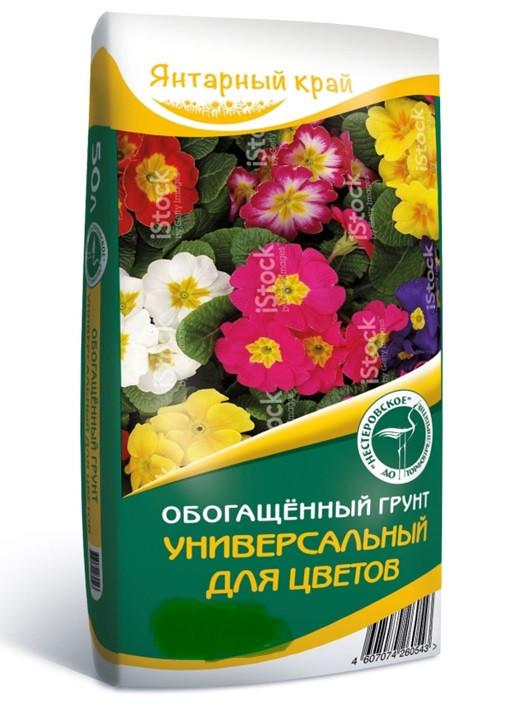 Грунт Универсальный для цветов 70 л (Н-е)