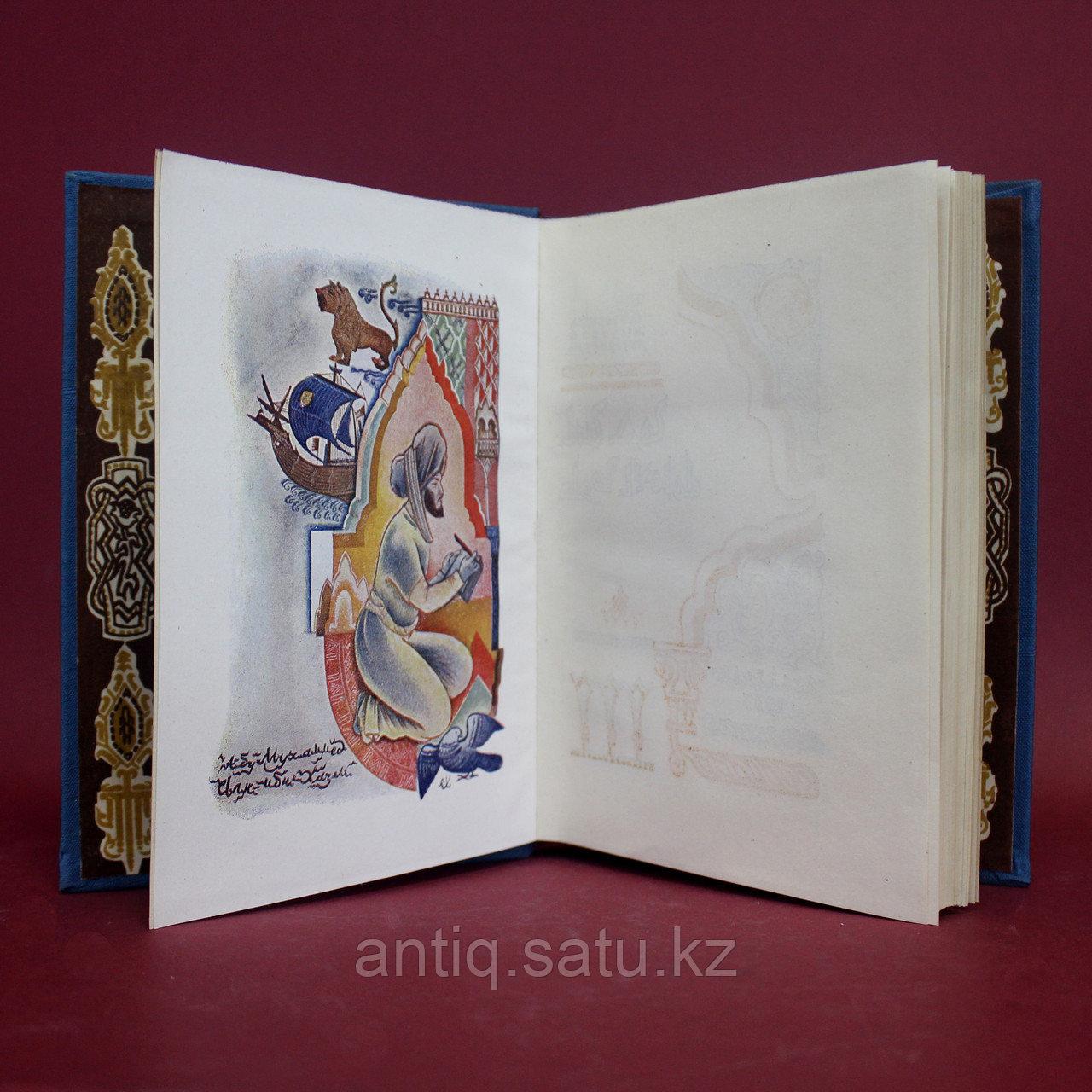 ОЖЕРЕЛЬЕ ГОЛУБКИ Автор - Ибн Хазм. - фото 3