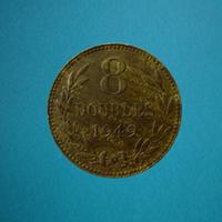 Остров Гернси. Год: 1914-1949гг. Номинал: 8 дублей. Металл: Бронза Правитель Георг VI