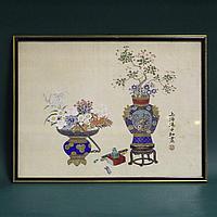 Картина с вазой Китай. Подпись и личная печать автора.