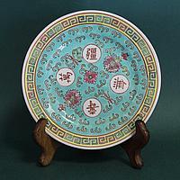 Красивая тарелка. Китай.