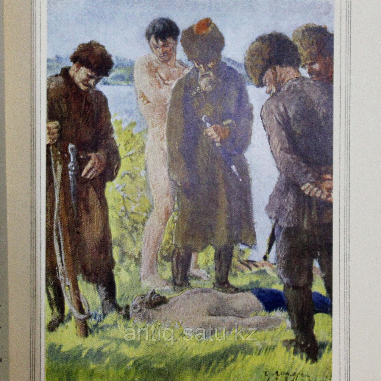 Л. Н. ТОЛСТОЙ. ПОВЕСТЬ «КАЗАКИ» Лев Николаевич Толстой (1828-1910). - фото 4