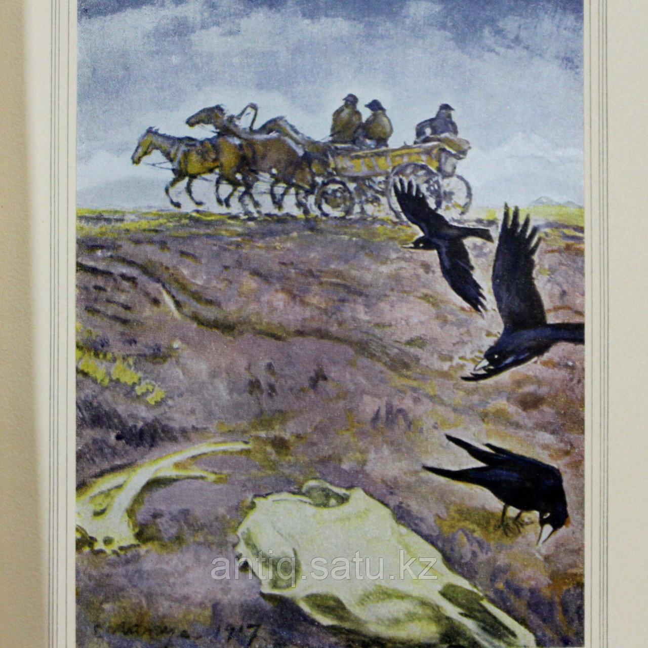 Л. Н. ТОЛСТОЙ. ПОВЕСТЬ «КАЗАКИ» Лев Николаевич Толстой (1828-1910). - фото 5