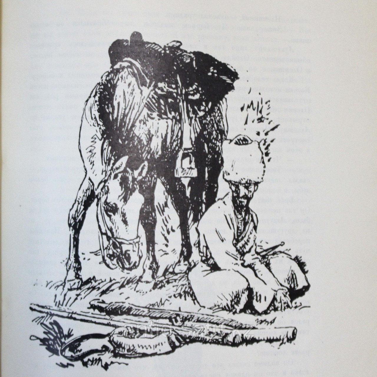 Л. Н. ТОЛСТОЙ. ПОВЕСТЬ «КАЗАКИ» Лев Николаевич Толстой (1828-1910). - фото 6