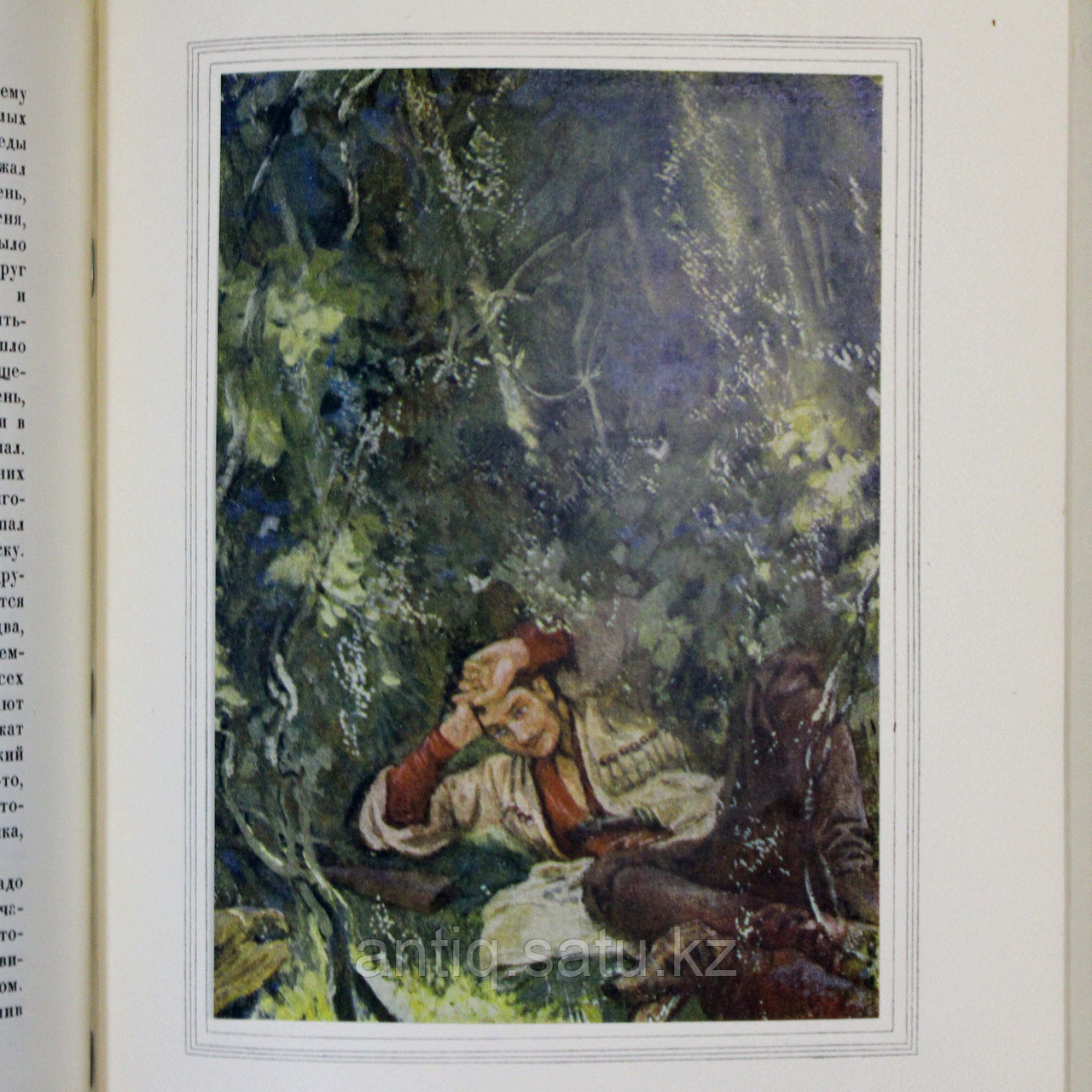 Л. Н. ТОЛСТОЙ. ПОВЕСТЬ «КАЗАКИ» Лев Николаевич Толстой (1828-1910). - фото 8