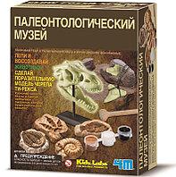 4M Палеонтологический музей