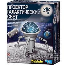 4M Проектор Галактический свет
