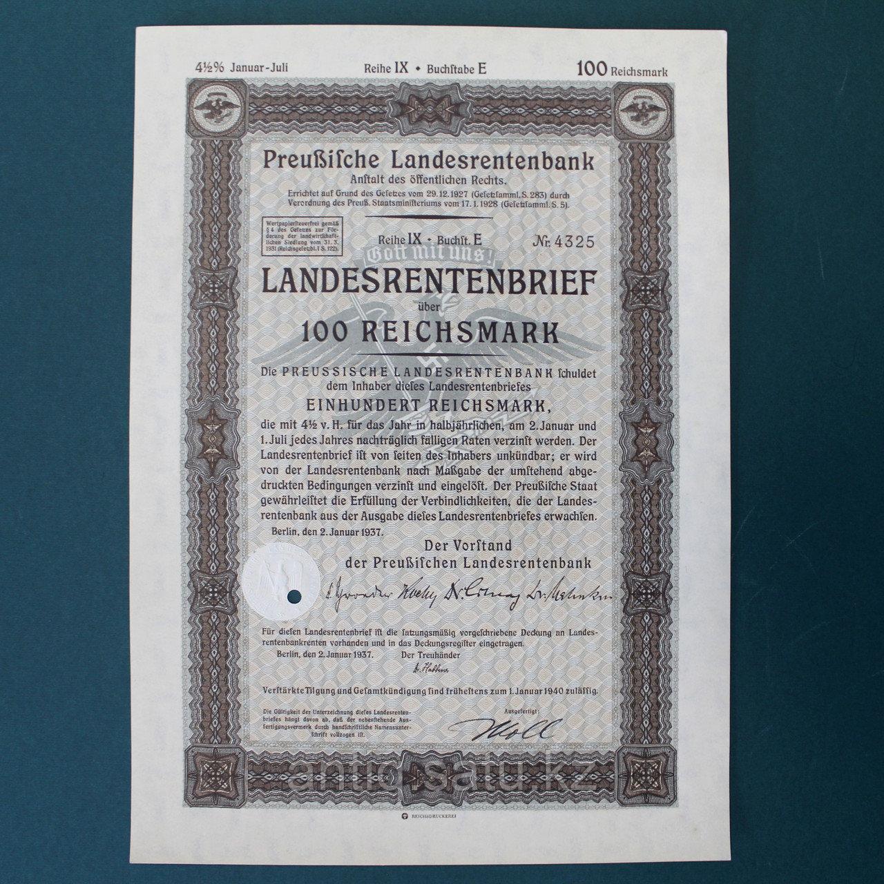 Ценные бумаги Третьего Рейха. 1940-е годы. - фото 2