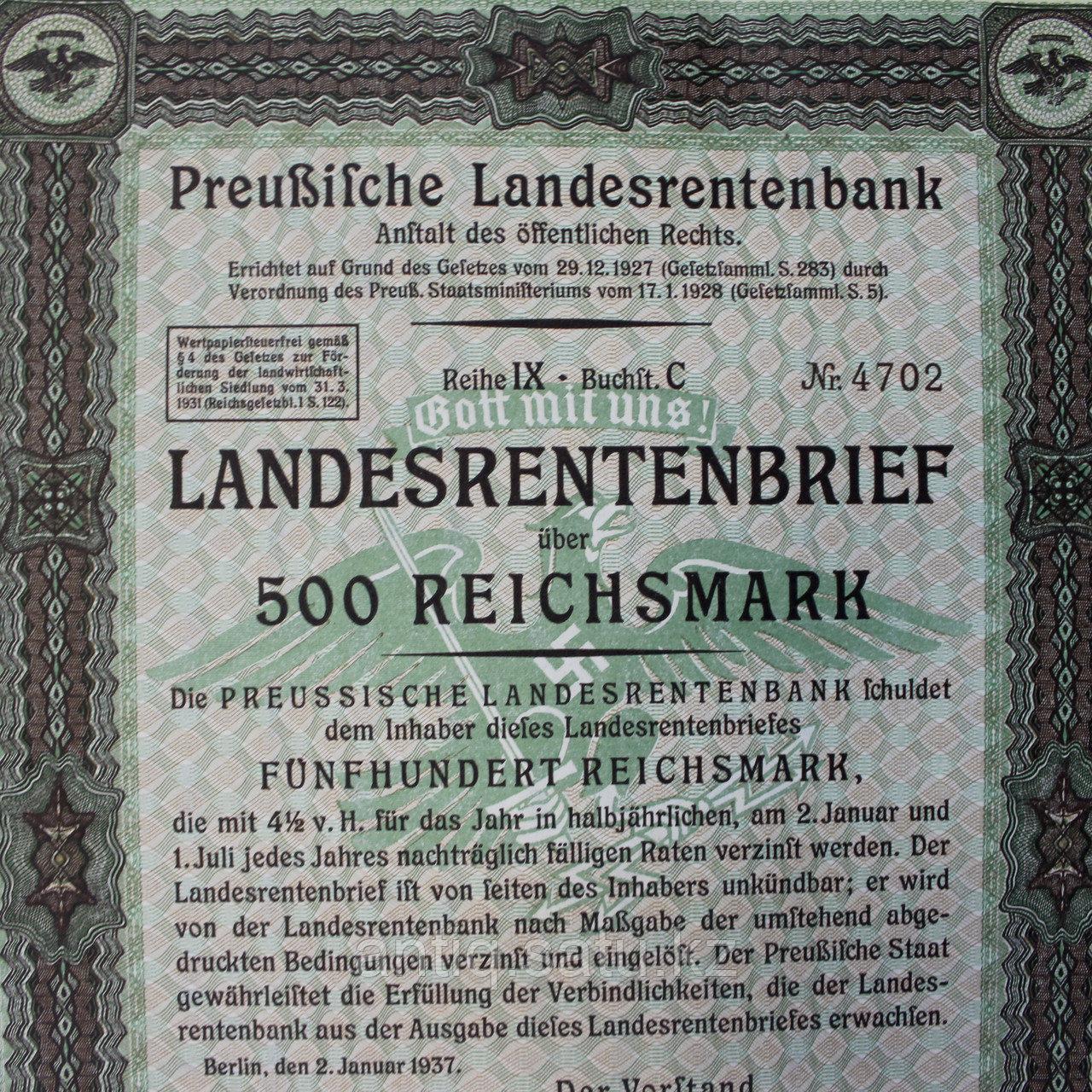 Ценные бумаги Третьего Рейха. 1940-е годы. - фото 3