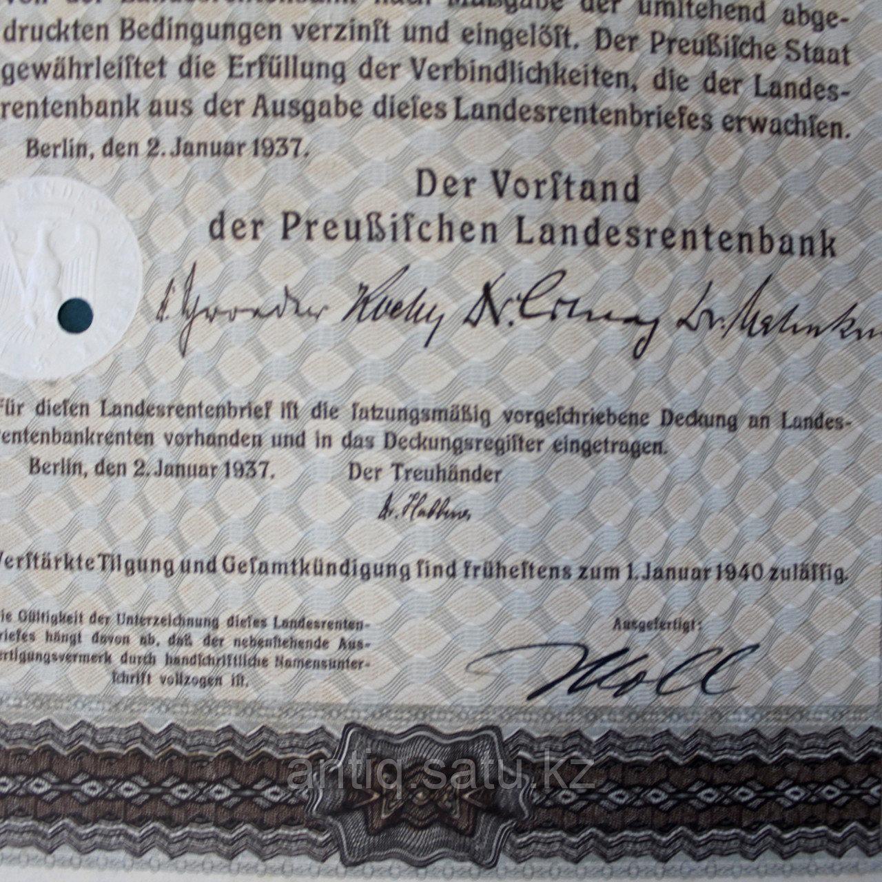 Ценные бумаги Третьего Рейха. 1940-е годы. - фото 6