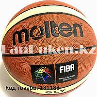 Мяч баскетбольный Molten official GL7