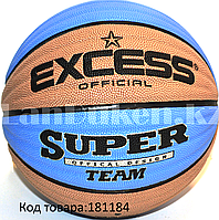 Мяч баскетбольный кожаный (натуральная кожа) Excess Official