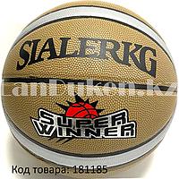 Мяч баскетбольный кожаный Sialerkg