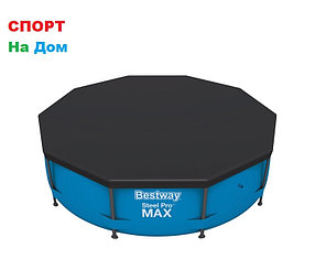 Тент для каркасного бассейна Bestway 58037 на 366 см
