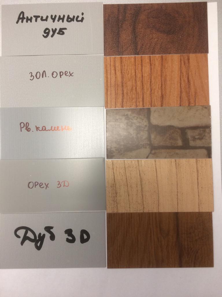 """Профнастил """"Дуб 3D"""" 0,45 мм толщина С8, НС20, НС21, НС35, НС44  от 100 п.м цена 3980 тг/п.м."""