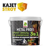 METAL Profi, грунт-эмаль по ржавчине 3 в 1, 0.9 л