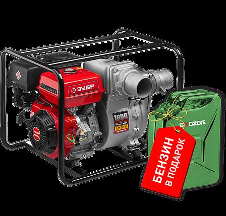 Мотопомпа бензиновая, ЗУБР, 1800 л/мин (108 м3/ч), для грязной воды, напор 26 м, всасывание 8 м (МПГ-1800-100), фото 2