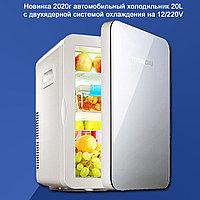 Мини холодильник автомобильный HYUNDAI с двойной системой охлаждения 12V/220V, фото 1
