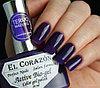 El Corazon Active Bio-gel TERMO (Меняют цвет!) №423/813, 16 мл