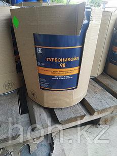 Масло авиационное Турбоникойл-98(Castrol 98)