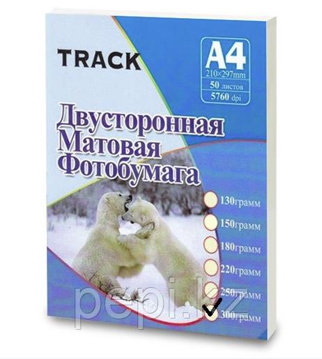 Фотобумага А4 300г Track 2х сторонняя матовая