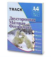 Фотобумага А4 220г Track 2х сторонний матовый(50)