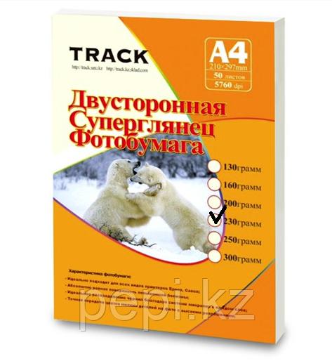 Фотобумага А-4 220г Track 2х сторонний глянец(50)