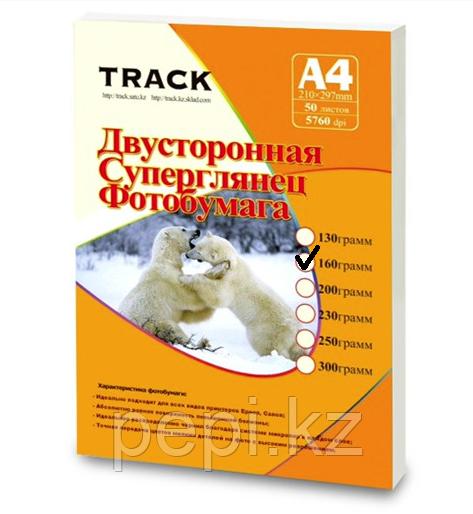 Фотобумага А-4 160г Track 2х сторонний глянец(50)