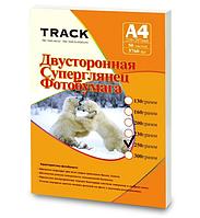 Фотобумага А4 250г Track 2х сторонний глянец(50)