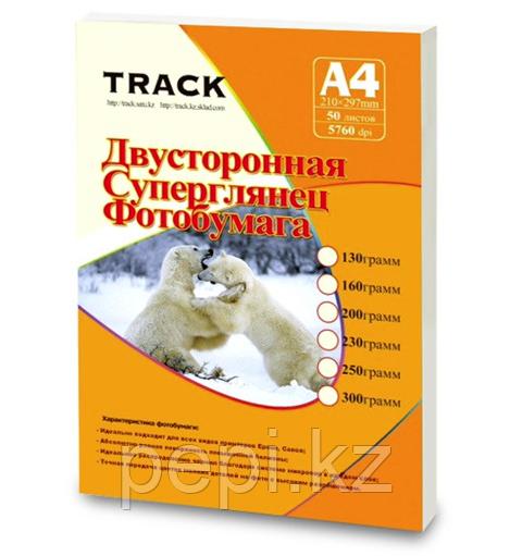 Фотобумага А4 120г Track 2х сторонний глянец(50)