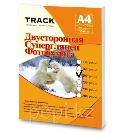 Фотобумага А-4 200г Track 2х сторонний глянец(50)