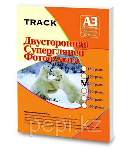 Фотобумага А3/50л/200г., глянец/двусторонняя