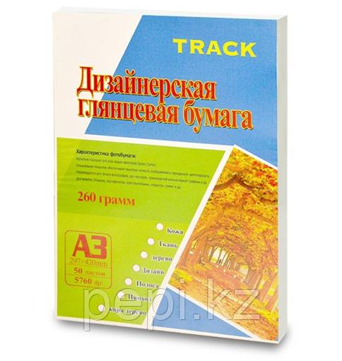Бумага дизайнерская А3, 50л., 260г., глянец (Кожа)