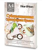 Сублимационная бумага:  ткань ,металл,стекло,керамика (100)