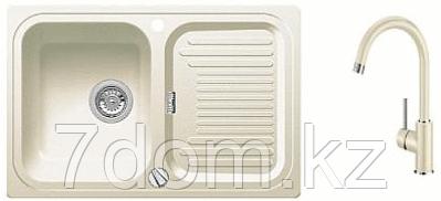 Classic 45 S Silgranit жасмин + Mida жасмин 521311M2 (521311 + 524205)