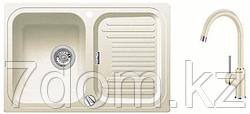 Комплект Blanco Classic 45 S Silgranit жасмин + Mida жасмин 521311M2 (521311 + 524205)