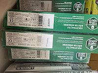 Электроды ASKAYNAK 3,25х350мм, AS R 143, 3.3кг
