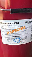 Полиуретановый связующее (клей) для резиновой крошки 25kg - HUNTSMAN Полипласт 1004