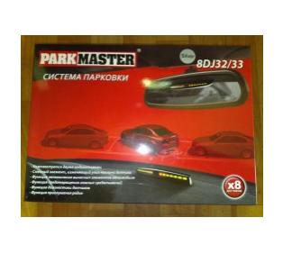 ParkMaster 8-DJ-32/33, фото 2