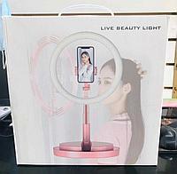 Селфи лампа, кольцевая на подставке с зажимом для телефона  2 в 1 30СМ