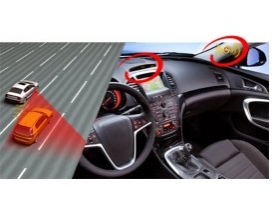 Комплект парковочных датчиков (парктроники) с контролем слепых зон PILOT-6651 (цвет чёрный и серебро). В компл, фото 2