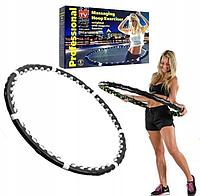 Обруч для похудения с магнитами Massaging Hoop Exerciser