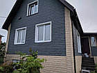 Фасадные панели Ю-Пласт Stone House Камень (золотистый), фото 4
