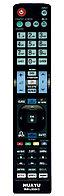 Универсальный пульт ДУ для телевизоров LG HUAYU RM-L930+3 (черный)