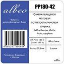 Самоклеящаяся  пленка для плоттеров.  Albeo PP180-42, фото 3